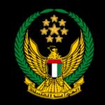 UAE ARMED FORCE